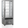 UPD200 | Кондитерская витрина