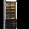 FSC890S-P | Шкафы для напитков