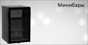 minibary-280×143-p2