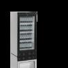 SCU1220-I | Шкафы для напитков