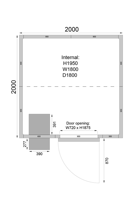 CR2020C | Холодильная камера
